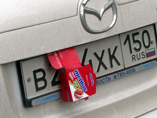 Нарушителей правил парковки опозорят в одном месте