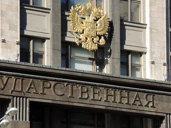 Луговой приготовил законопроект, приравнивающий блоггеров к СМИ