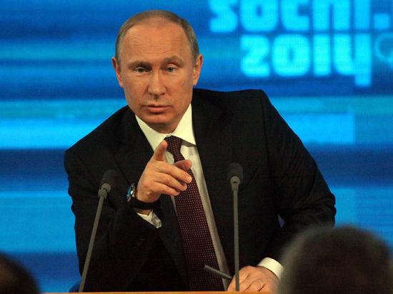 Большая пресс-конференция Путина: онлайн-трансляция