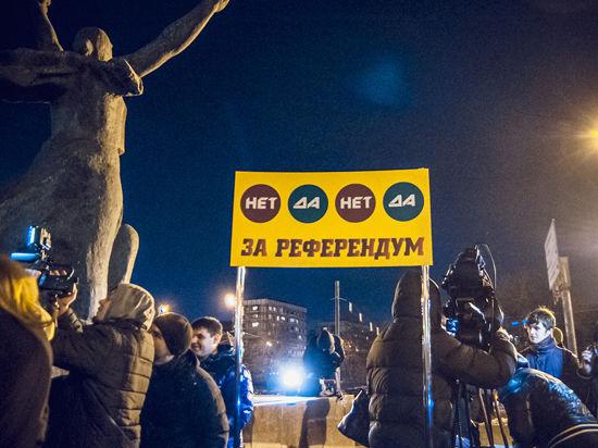 В столице состоялся митинг против платных парковок