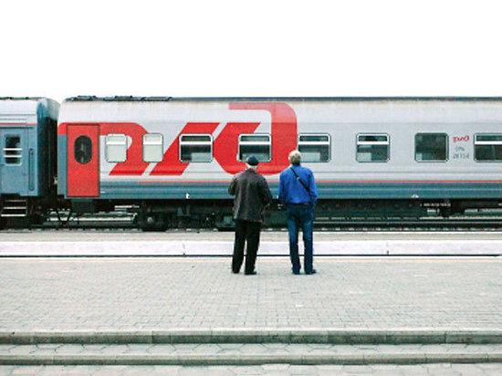 отмены поезда Благовещенск