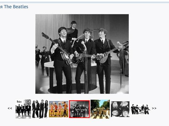 Фанаты отмечают Всемирный день группы The Beatles