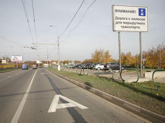 В Москве запустят шесть новых выделенных полос