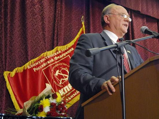 Коммунисты не хотят избираться по одномандатной системе