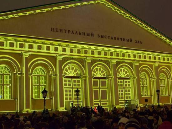 В Москве стартовало новогоднее аудио-визуальное 3D шоу «Сны Москвы»