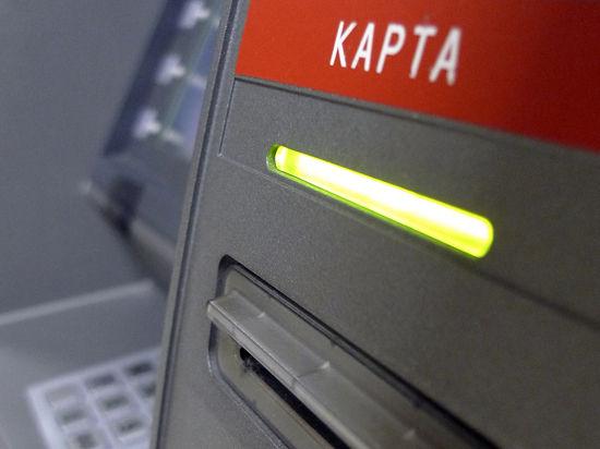 Банковская чистка продолжается: ЦБ отозвал еще две лицензии