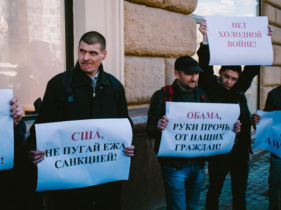 Во время прямой линии с Путиным санкционный список США пополнили 10 998 россиян