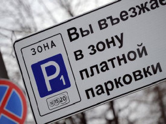 С мая парковка в ЦАО может стать бесплатной по выходным и праздникам