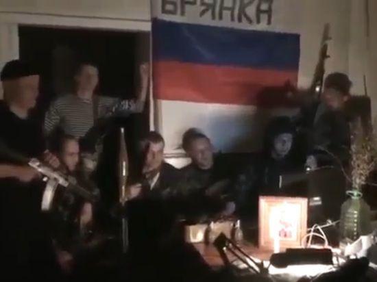 Рэп-обращение из захваченного СБУ Луганска: