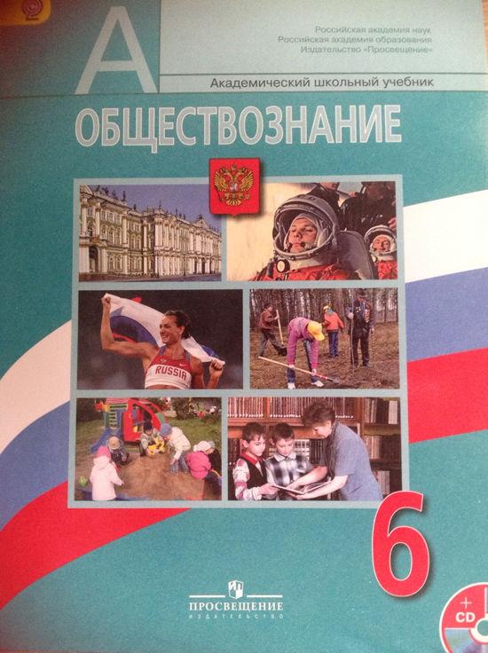 О главном пожарном Москвы Евгении Чернышеве написали в учебнике