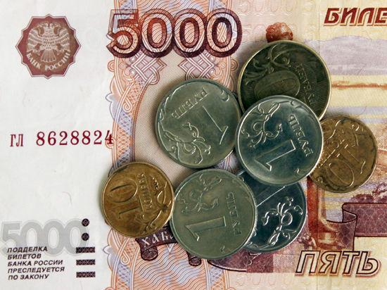 Приватизация-2013: деньги мимо бюджета