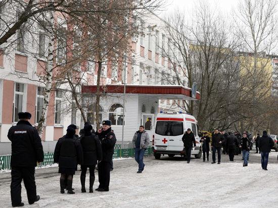 У расстрела в московской школе есть гомофобная версия