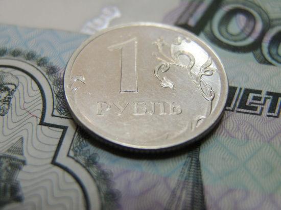 Создан Банк Крыма