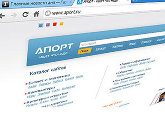 Товары и услуги на Апорт – только самая ценная информация
