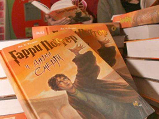 Джоан Роулинг признала ошибку насчет Гарри Поттера