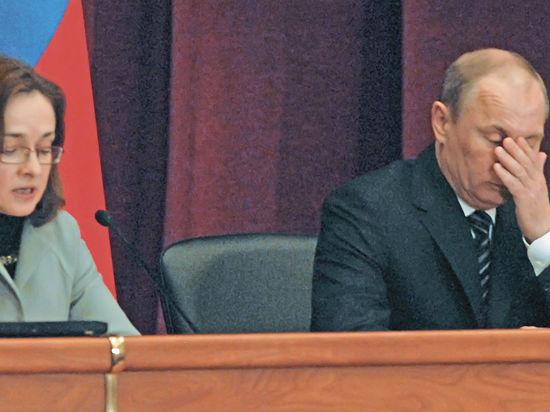 эльвира набиуллина центробанк рубль валюта