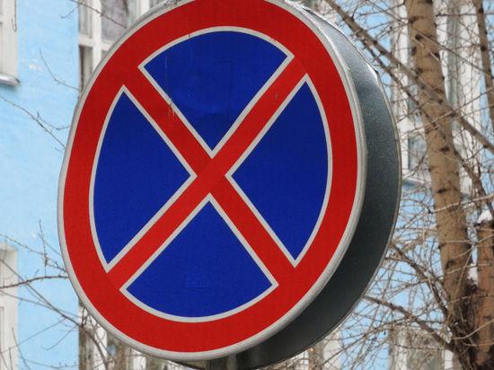 Дорожные знаки потеряли актуальность из-за снегоуборщиков