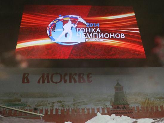 Евгений Устюгов завершил профессиональную карьеру