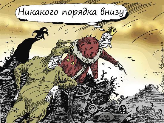 письма президенту единая россия депутаты делимханов