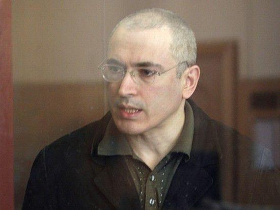 СМИ: Ходорковский попросил помилования под давлением