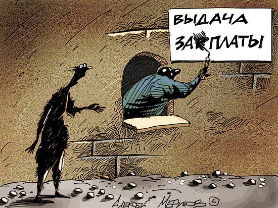 Крымчанам вернут их вклады в украинских банках