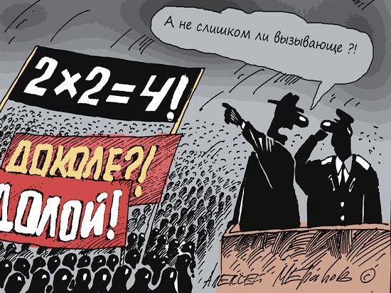 Рыжкова обвиняют в причастности к «спецоперации Кремля»?