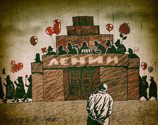 Предчувствие гражданской вины