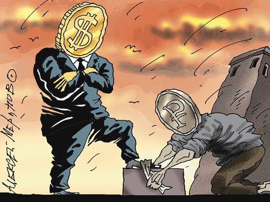 Рубль обновил минимум за 17 лет - Цензор.НЕТ 1838