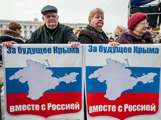 Сколько стоит Крым?