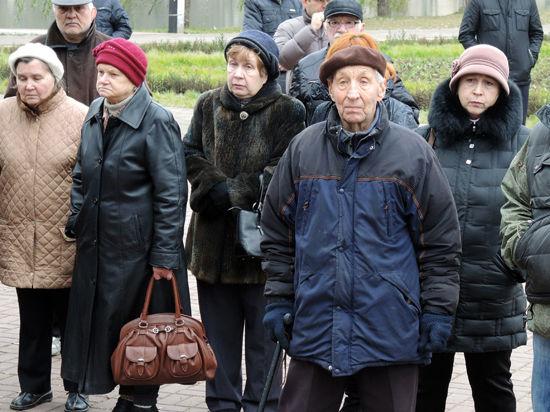 Из-за майских праздников сдвинется график пенсий в Москве