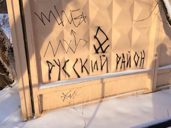 Узбека, найденного мертвым у железнодорожных путей, могли зарезать земляки