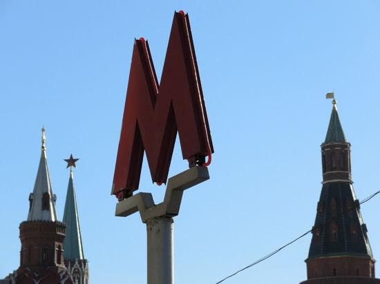 На Кольцевой линии метро появится напольная навигация