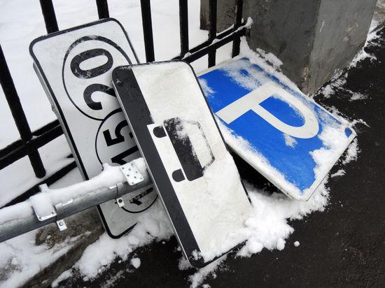 Москвичи воюют с нелегальной парковкой