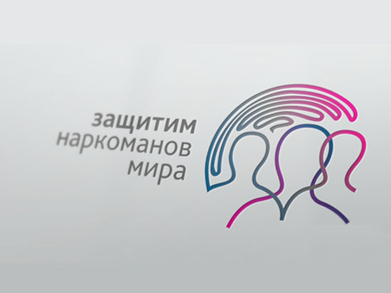 Российский олигарх Сергей Матвиенко защитит наркоманов мира