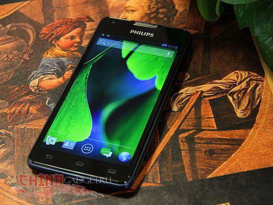 Выпущен смартфон, который требует зарядки раз в два месяца