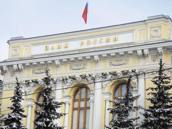 Застой, паровоз. Что ждет экономику России?