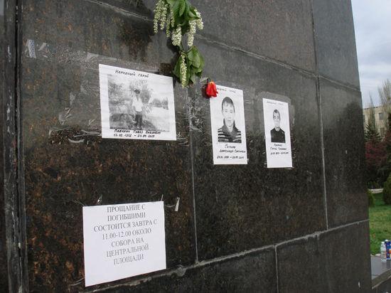 Славянск хоронит убитых. Народный мэр Пономарев: «Мы миссию ОБСЕ хотели отвезти в морг, они отказались — поехали к пленным»