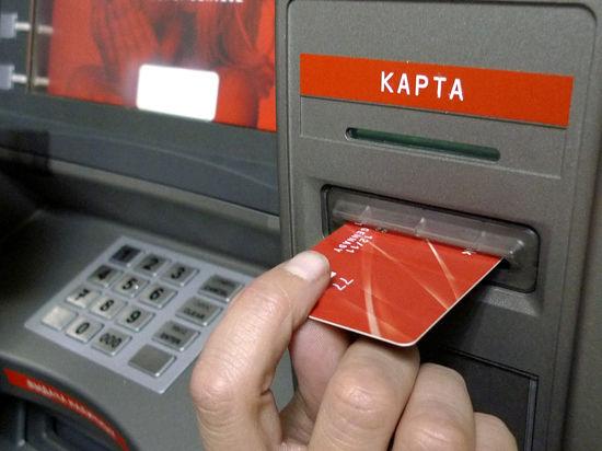 Пластиковые карты Банка «Россия» не оставят места для Visa и Mastercard