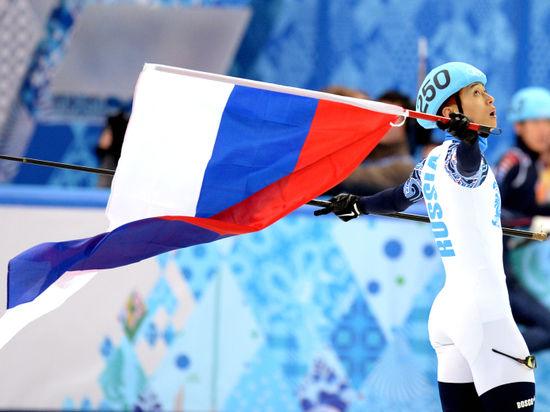 Бывший кореец Виктор Ан завоевал для России первое в истории шорт-трека «золото»