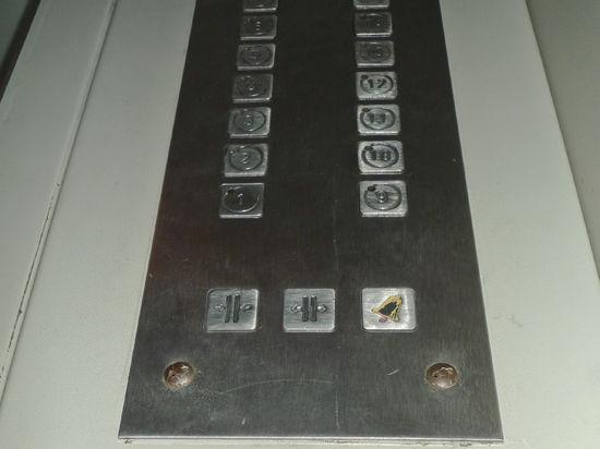 Жильцы добились скидки на проезд в лифте