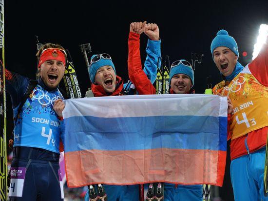 Мужская сборная по биатлону - олимпийские чемпионы! Онлайн-трансляция мужской эстафеты