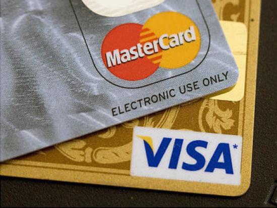 Visa и MasterCard разместят обеспечительные взносы в Центробанке