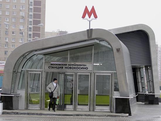 Район Новокосино могут переименовать