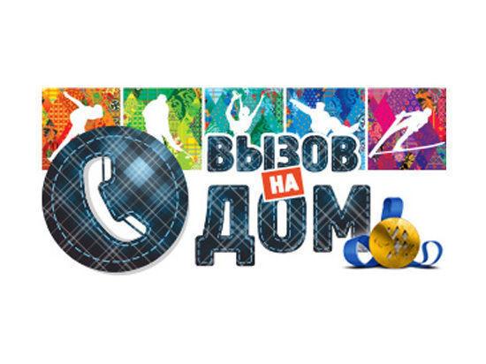 Интим услуги на дому новосибирск девочки на выезд фото 739-359
