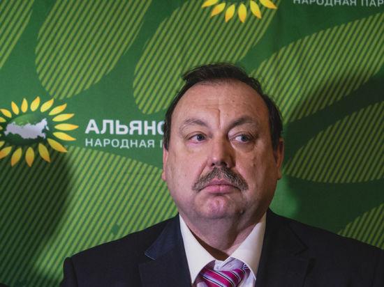 Гудковы, Яшин, Рыжков и Пономарев станут зелеными
