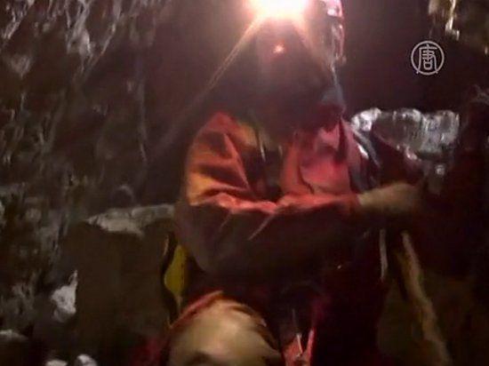 Неизвестная система пещер открыта в Чили