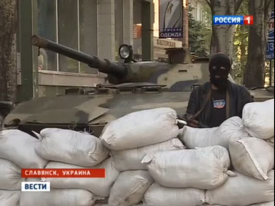 Ополченцы Славянска ждут штурма: