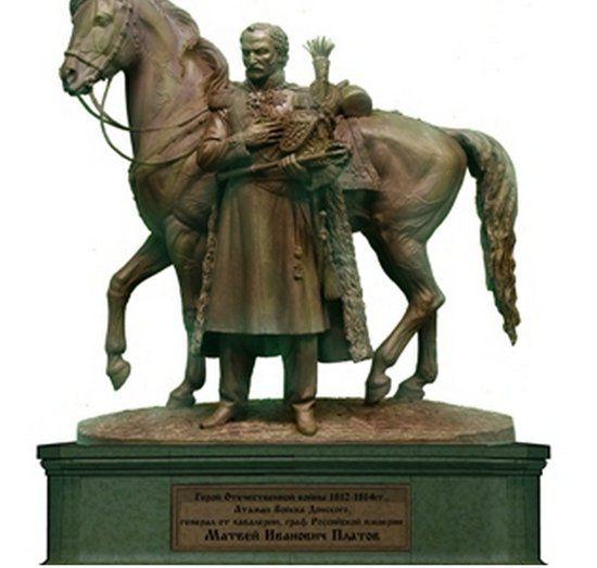 В Москве установлен памятник легендарному казачьему атаману Платову