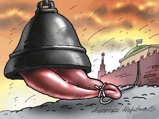 Россия позавчера