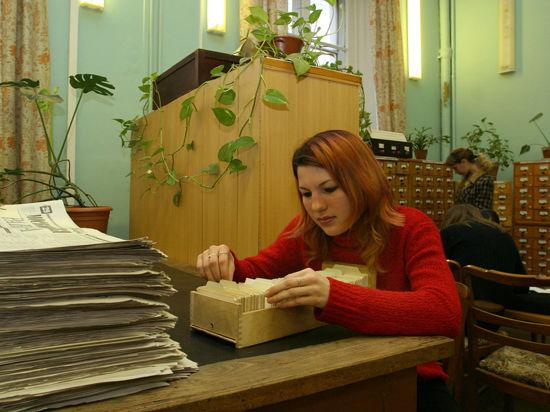 При московских библиотеках откроют центры толерантности